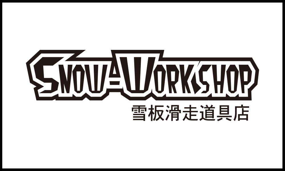 SNOW WORK SHOP