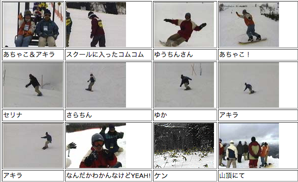 2014-11-12_2302_2