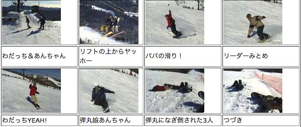 2014-11-12_2303_2