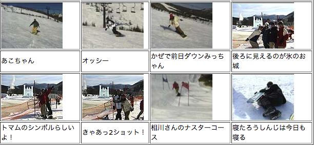 2014-11-12_2304