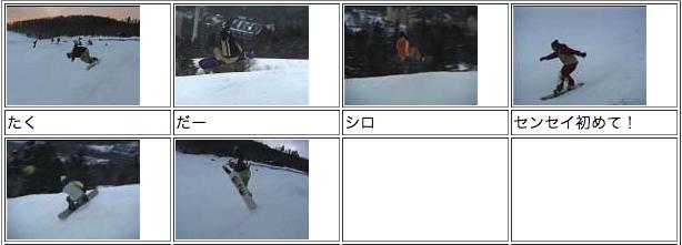 2014-11-12_2305