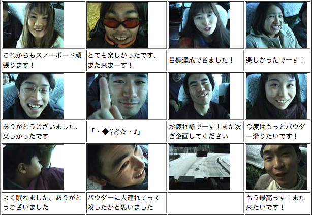 2014-11-12_2308