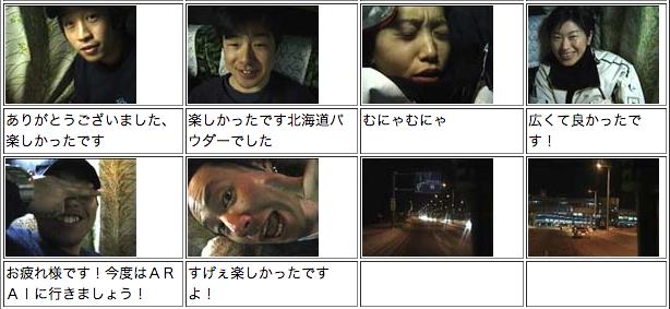 2014-11-12_2308_2