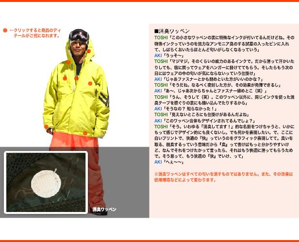 2014-11-23_2227