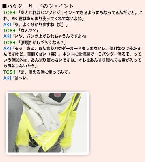 2014-11-23_2229