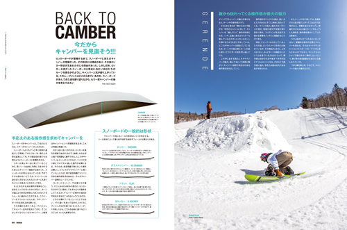084-087_Camber4.indd