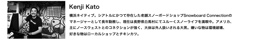 ケンジ加藤クレジット