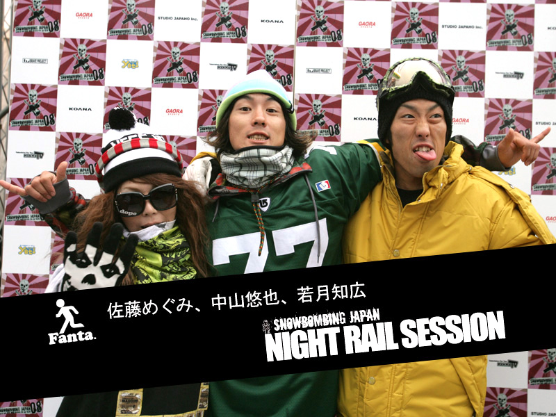 08bsr_team6