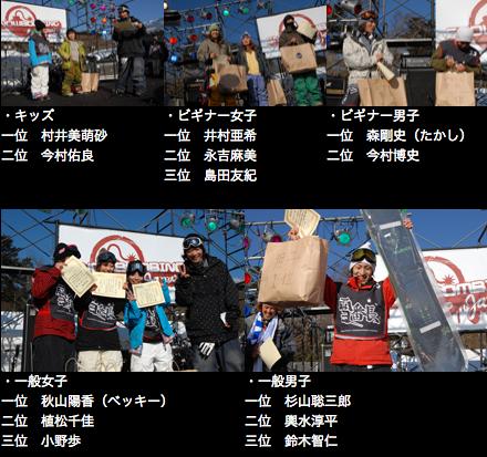 2014-11-24_1452