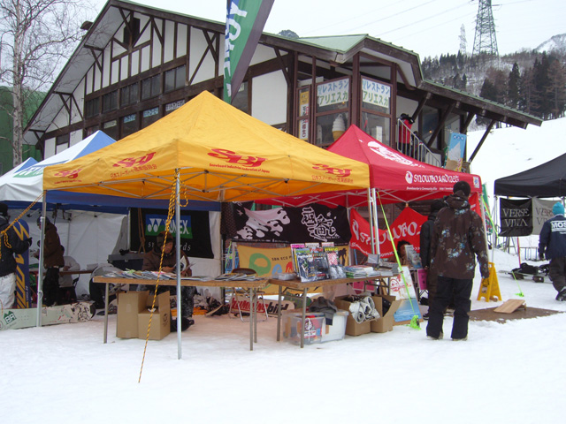 booth_04