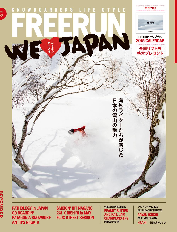 Cover14-12_E.indd