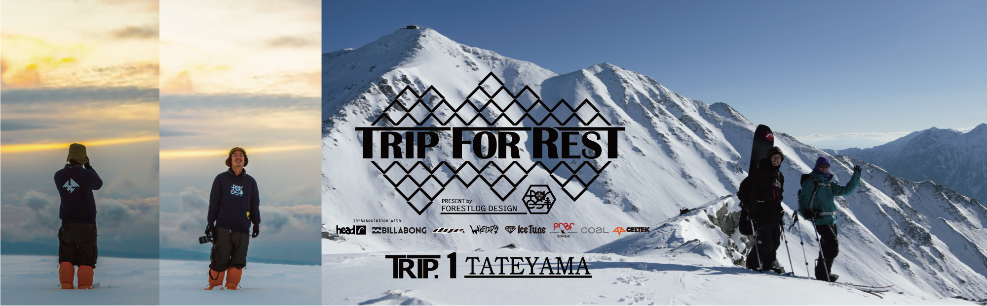 TRIP-1-TATEYAMA14
