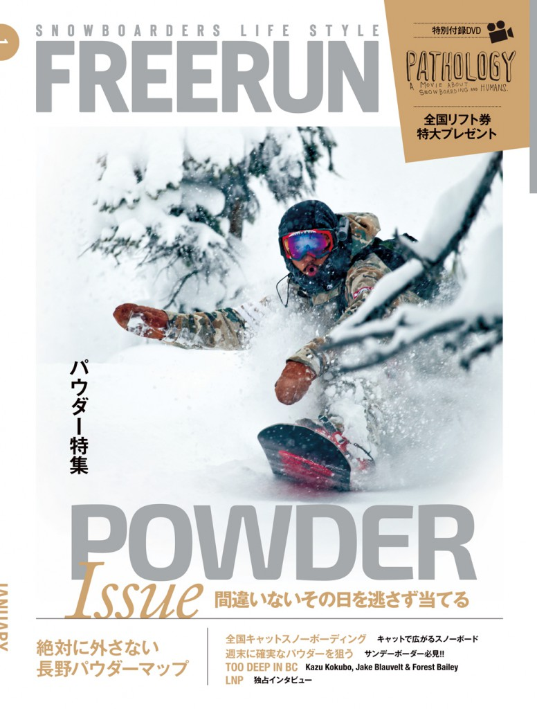 Cover15-01_E.indd