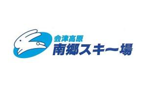 s1415-aizukogen_nangou