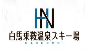 s1415-hakuba_norikura