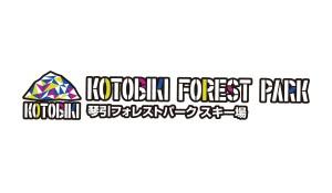 s1415-kotobiki_forestpark