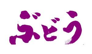 s1415-murakamishi_budo