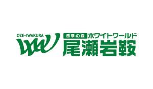 s1415-ozeiwakura