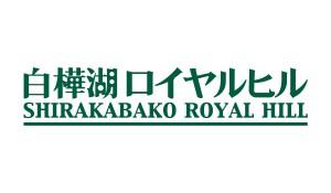 s1415-shirakabako_royalhill