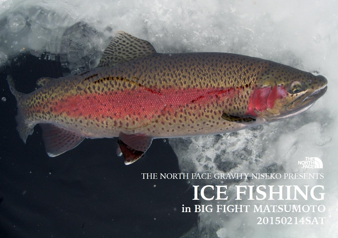 ICE FISHING OMOTE