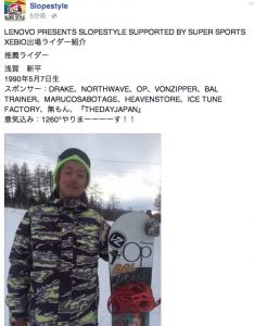スクリーンショット 2015-02-17 0.14.54