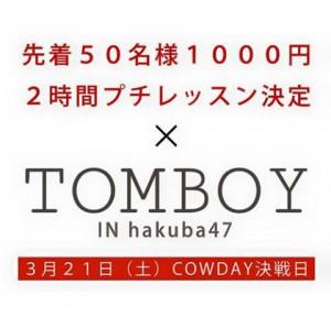 tomboyy