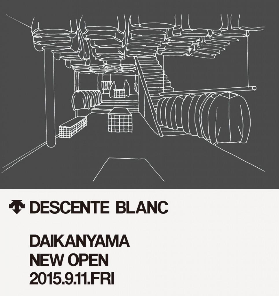 DESCENTE_press_150626-01