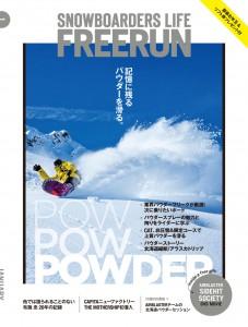 Cover15-12E.indd