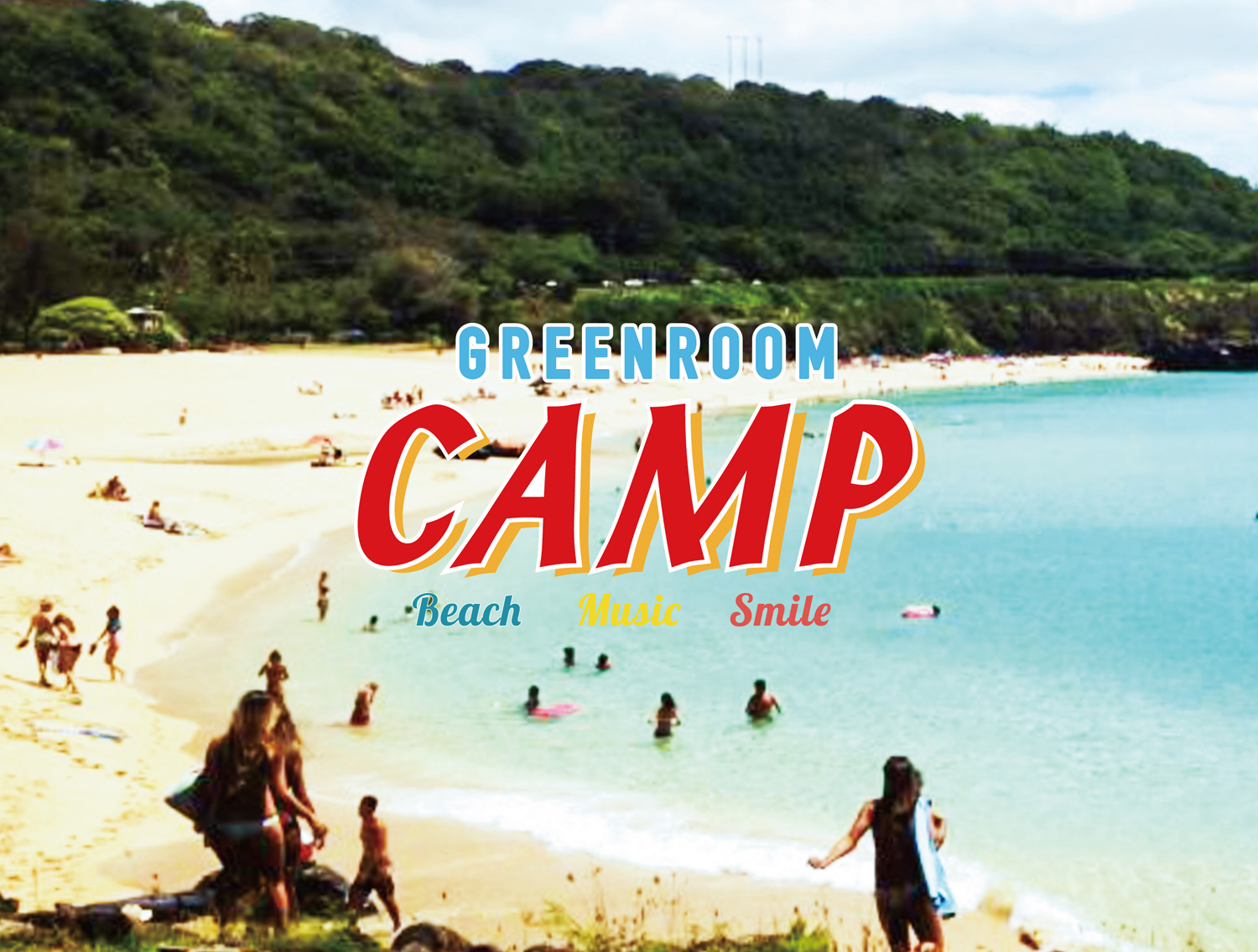2_GREENROOM-CAMP_main