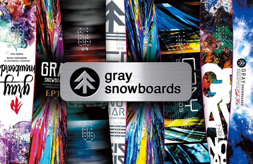1819_gray_brandroom