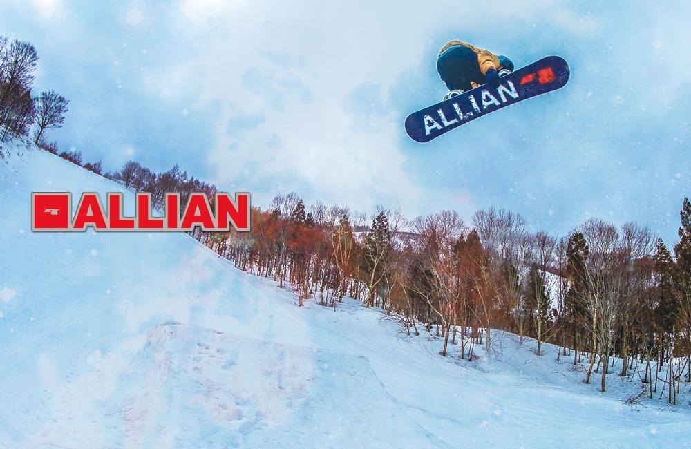ALLIAN1000x650