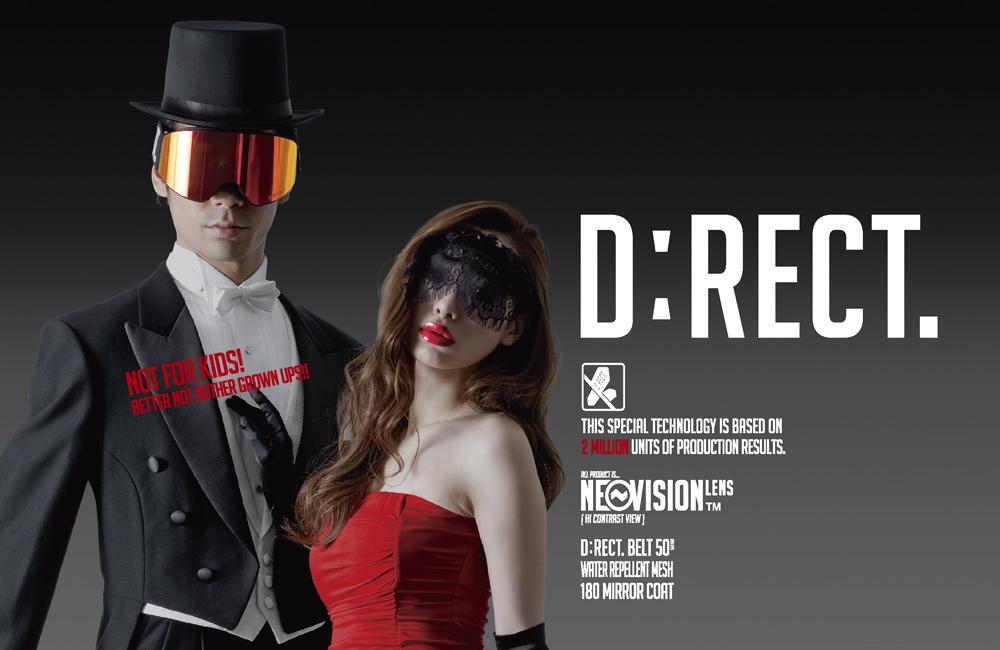 DRECT2017_FREERUN_web_image