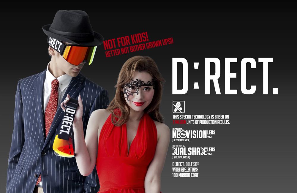 DRECT2018_FREERUN_web_image