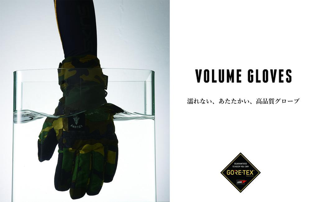 volume-sbn2