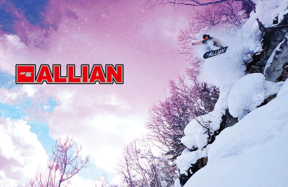 allian_image