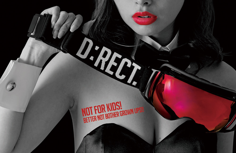d-rect_room-image