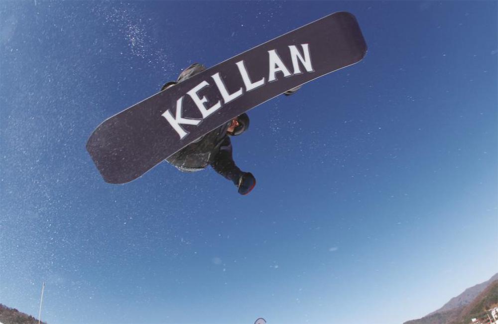 kellan_room