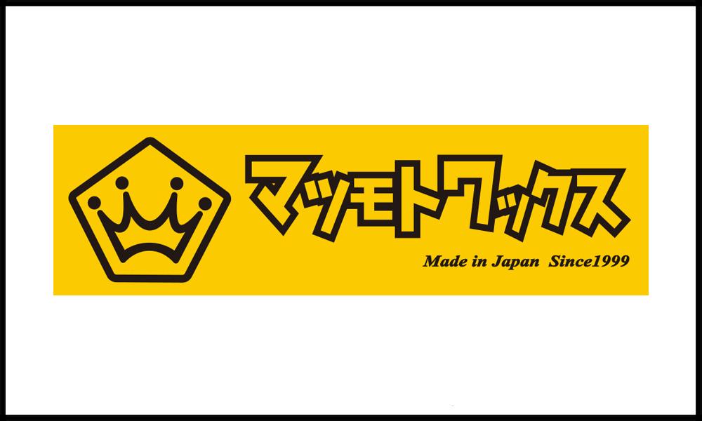 matsumotowax