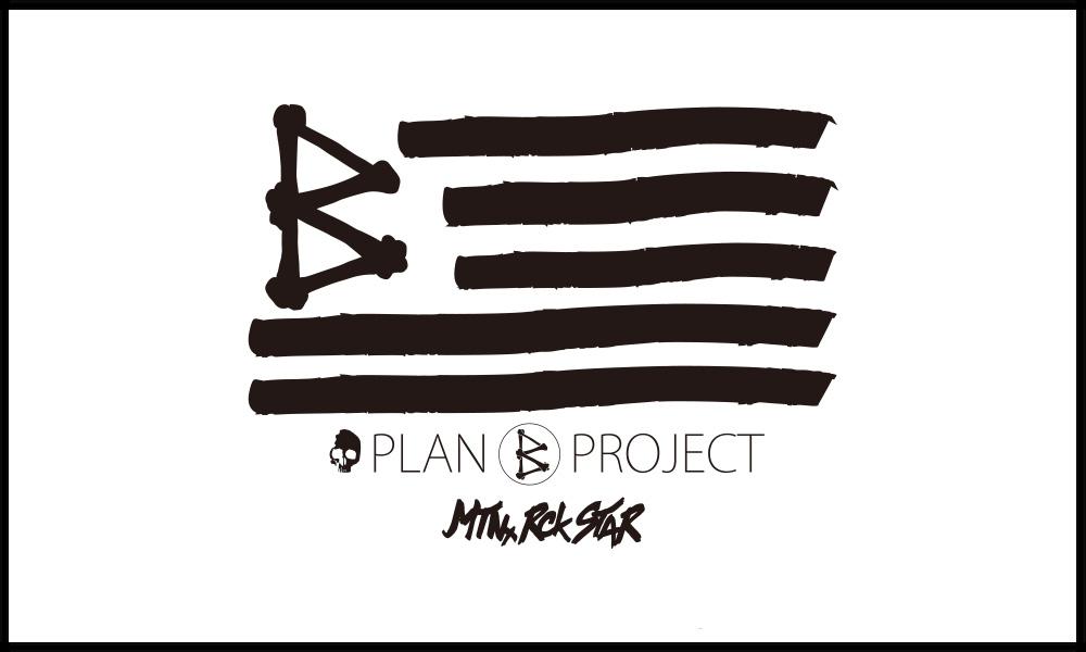plan-b-project