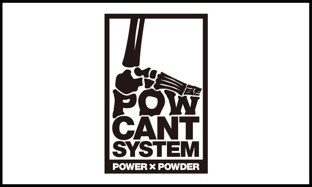 powcant-system
