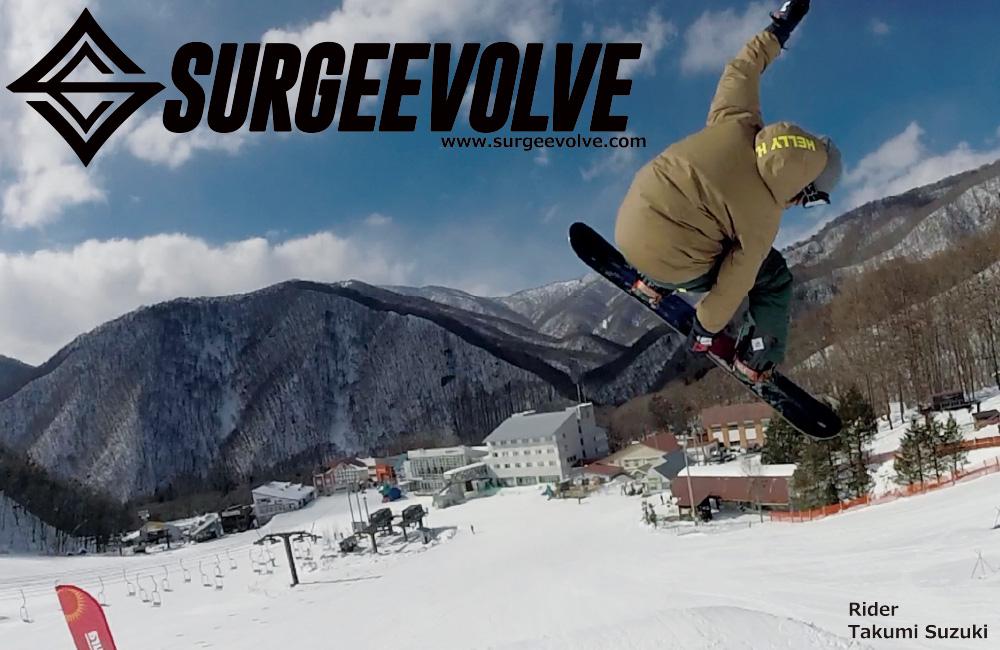 surgeevolve_room_image