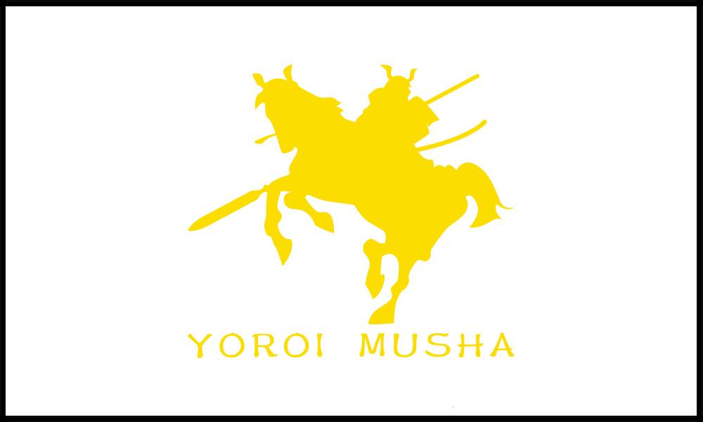 yoroi-musha