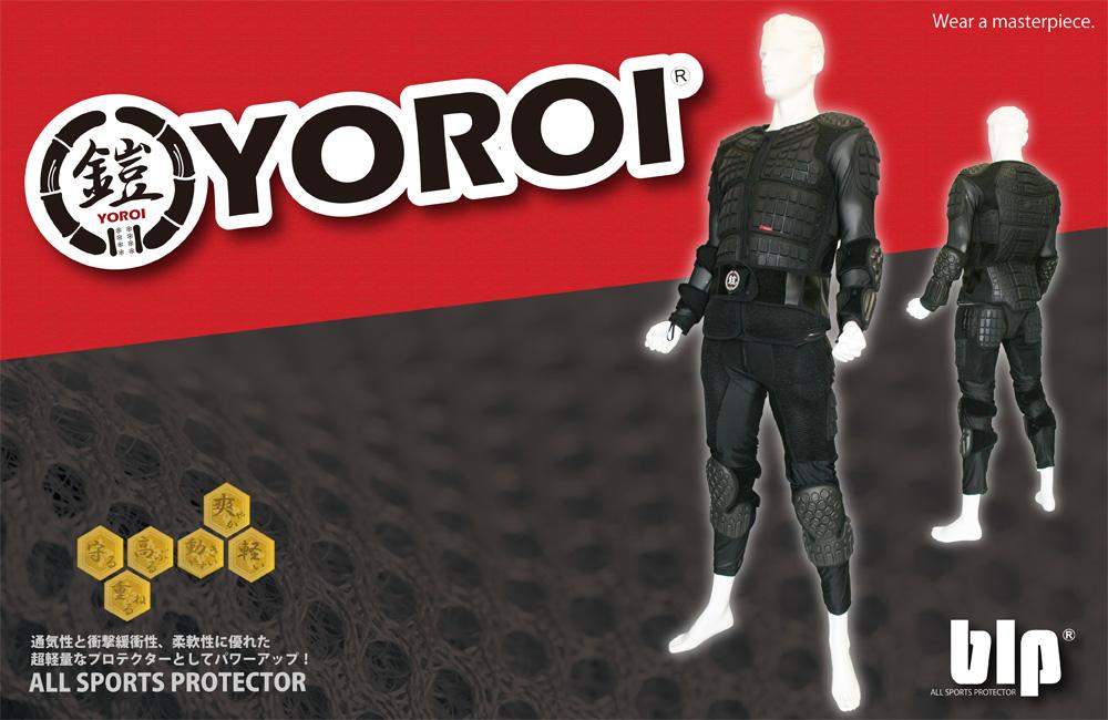 yoroi_image