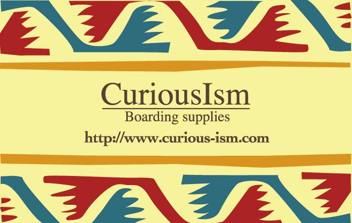 13_curiousism_photo