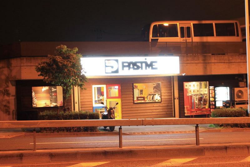 40_pastime_photoA