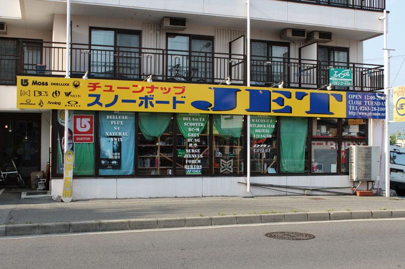 48_jet_photo