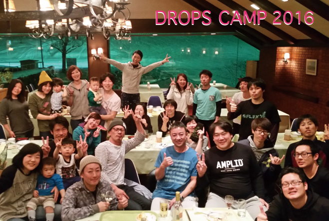 4_dropssurf_photo