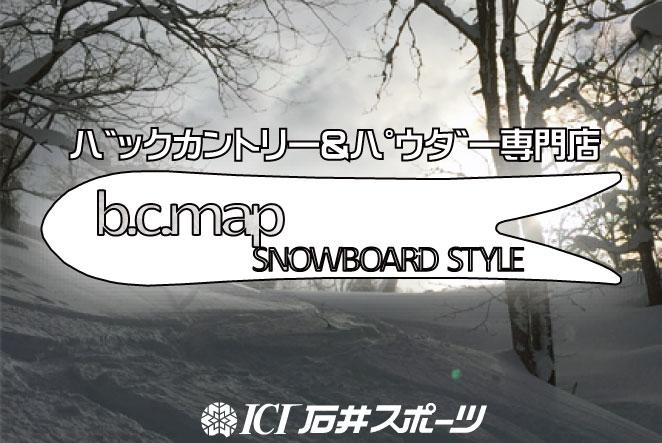 5_bc_map_photoA
