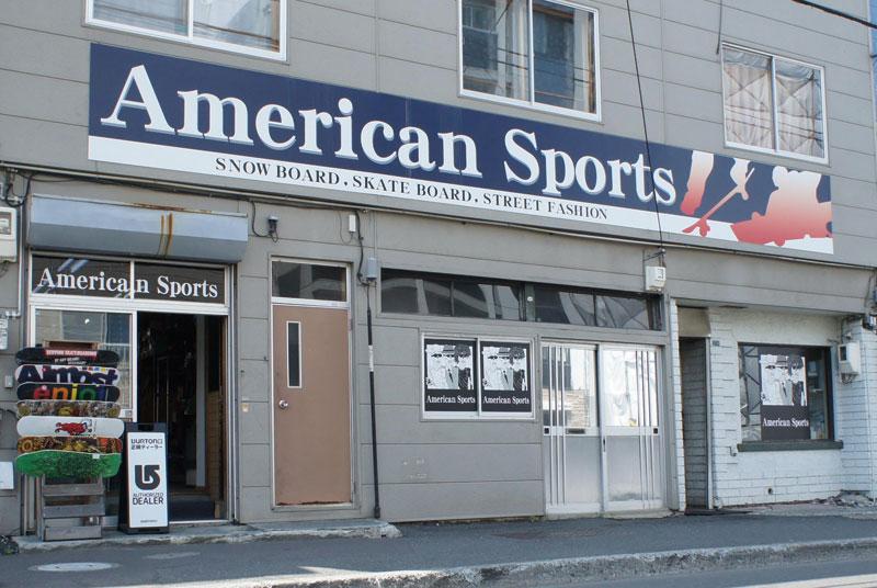 02_アメリカンスポーツ_photoA