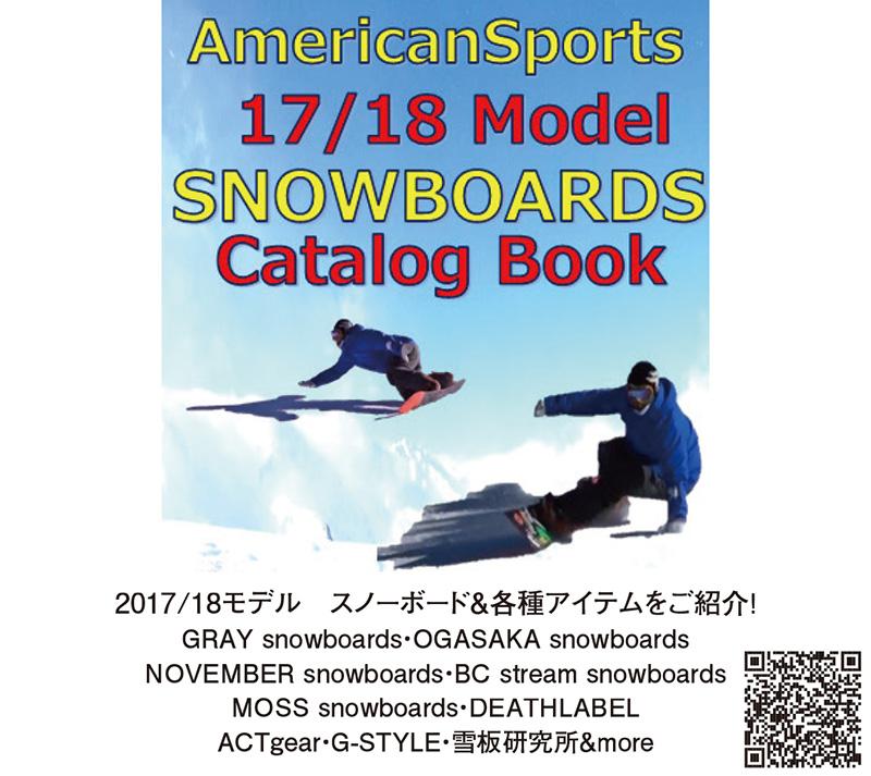 american-sports_photoB1718